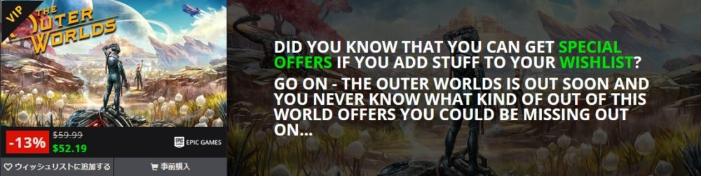 Green Man Gaming SPECIAL OFFERS