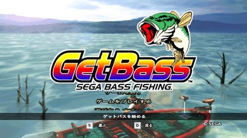 SEGA Bass Fishing_jp