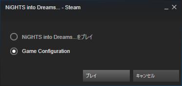 NiGHTS into Dreams_jp1
