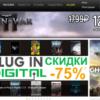 ロシアのゲーム販売ストア「GAMA-GAMA.ru」の購入方法紹介