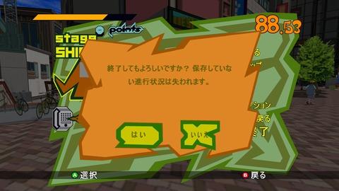 Jet Set Radio_jp3