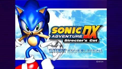 Sonic Adventure DX_lp
