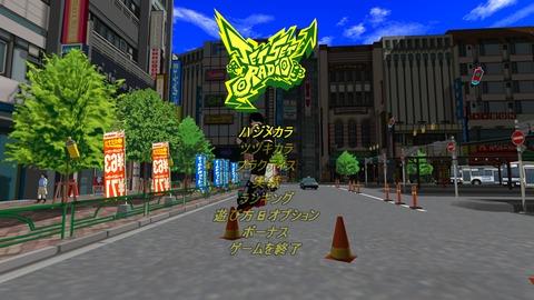 Jet Set Radio_jp1