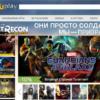 ロシアのゲーム販売ストア「Yuplay.ru」の購入方法紹介