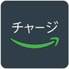 Amazonギフト券 チャージタイプ購入で1000ポイントもらえるキャンペーン